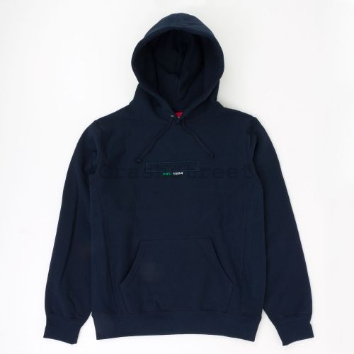 Embossed Logo Hooded Sweatshirt - Navy