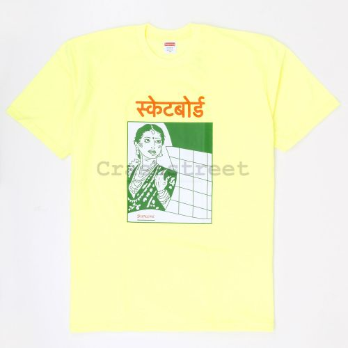 Bombay Tee in Bright Yellow