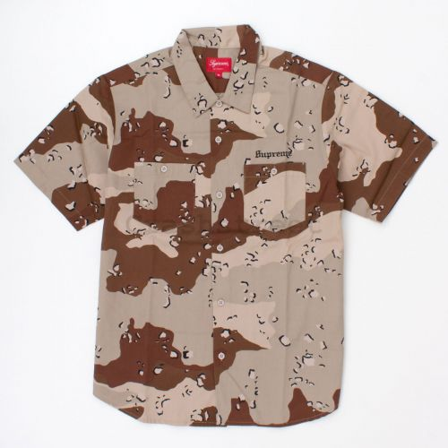 Camo Shirt in Tan