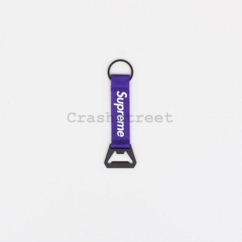 Bottle Opener Webbing Keychain in Purple