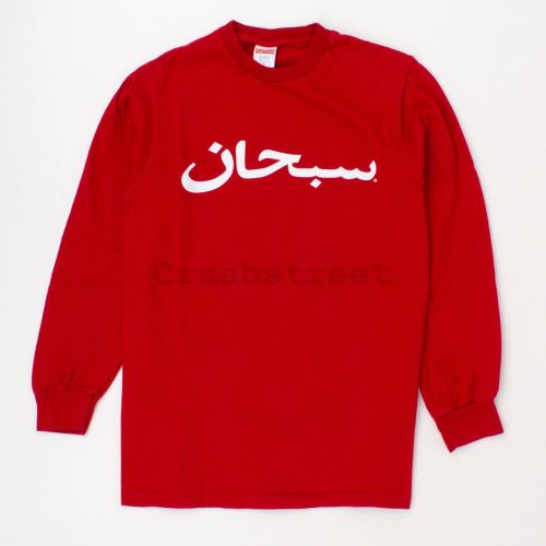 Arabic Logo Ls Tee in Red
