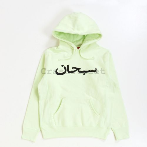 Arabic Logo Hooded Sweatshirt in Lime