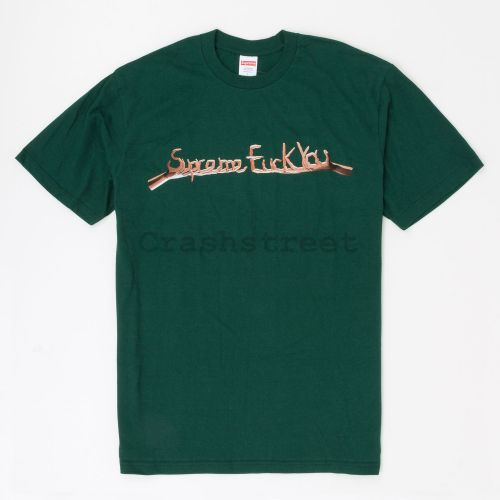 Fuck You Tee in Green
