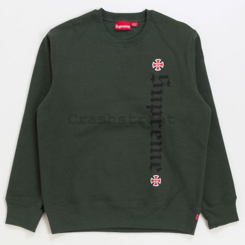 Independent Fuck The Rest Crewneck in Olive
