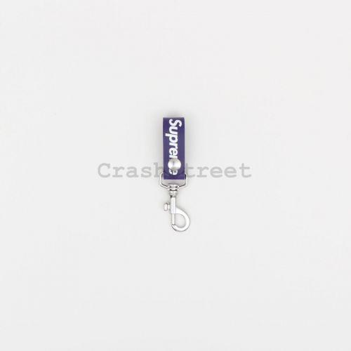Leather Key Loop in Purple