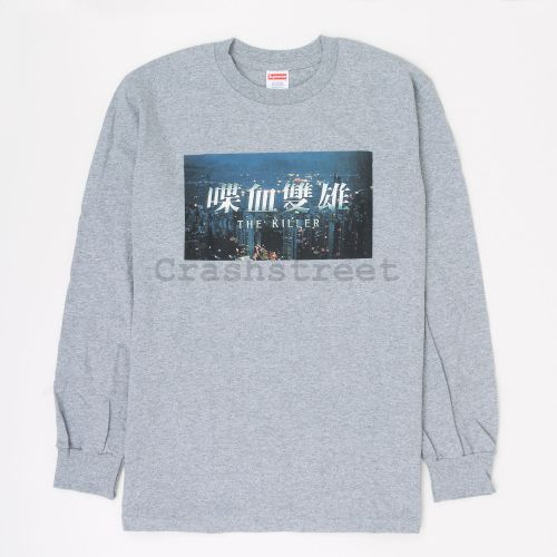 The Killer L/S Tee - Grey