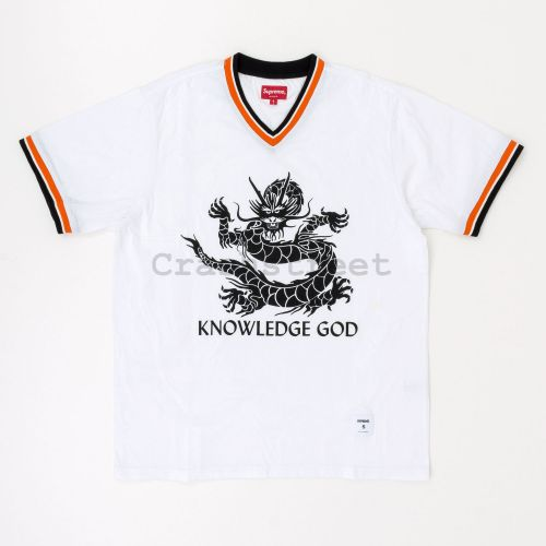 Knowledge God Practice Jersey - White