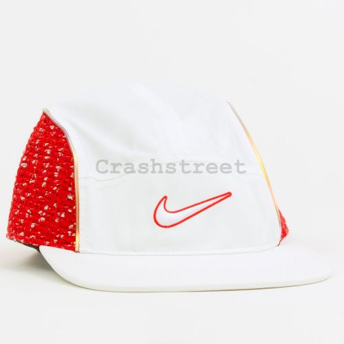 Nike Bouclé Running Hat - White