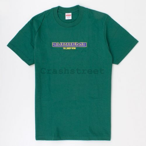 Connected Tee in Pine